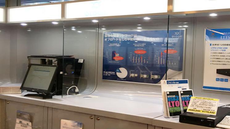 コンピュータのおっとサーバ店(国際産業技術株式会社様)