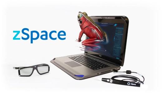 zSpace Systemをバージョンアップ<