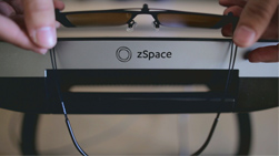 The New zSpace for Education